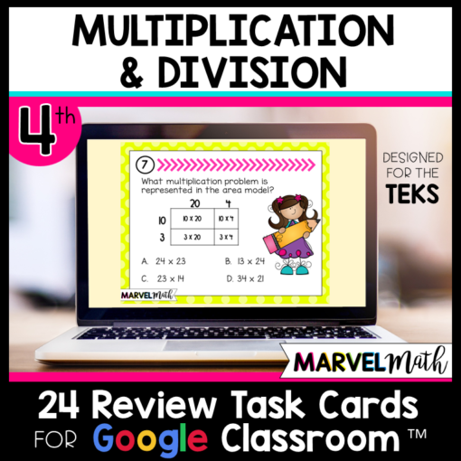 4th Grade Multiplication and Division Math TEKS STAAR Review