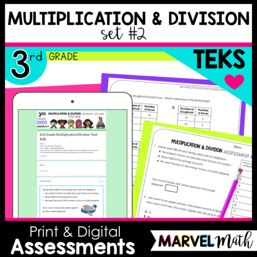 Multiplication and Division Tests for 3rd grade math TEKS and STAAR